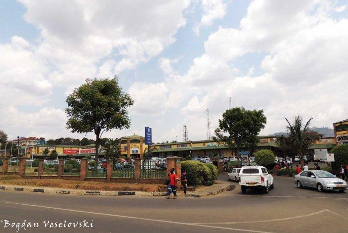 Shoprite in Blantyre