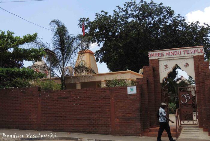 Shree Hindu Temple