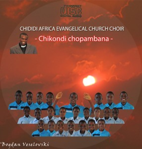 Africa Evangelical Church Choir - ready ro release their first album