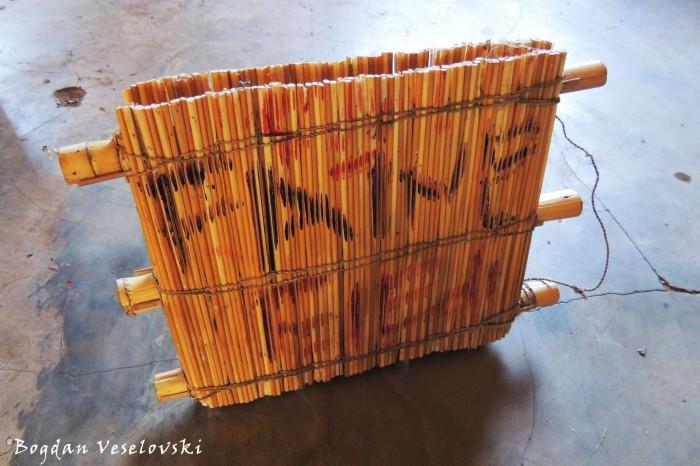 Chisekese (rattle)
