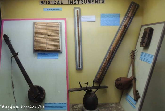 Musical instruments (Blantyre Museum)