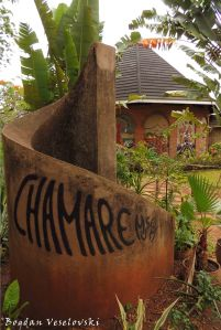 Chamare Museum