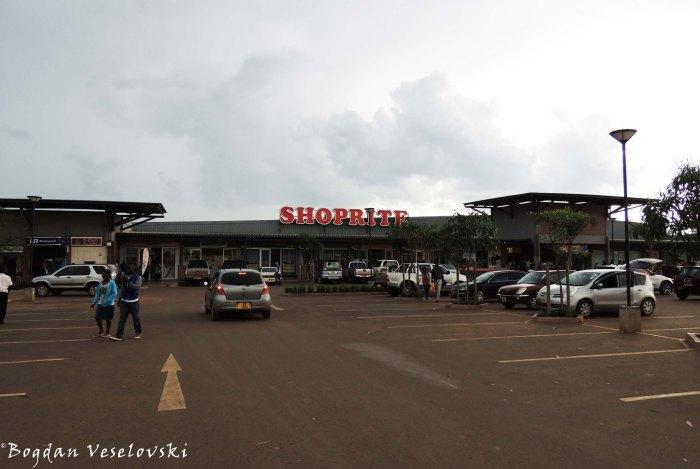 Mzuzu Shoprite