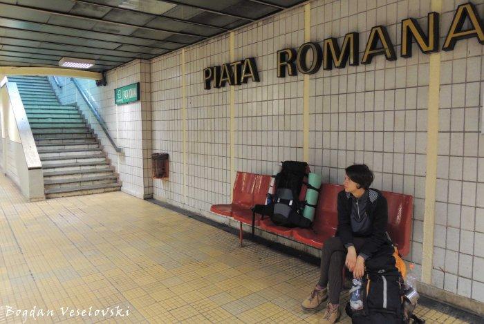 Piața Romană subway