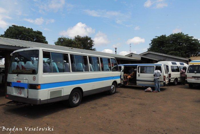 Salima depot