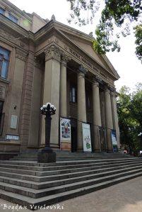 National Theatre 'Mihai Eminescu'