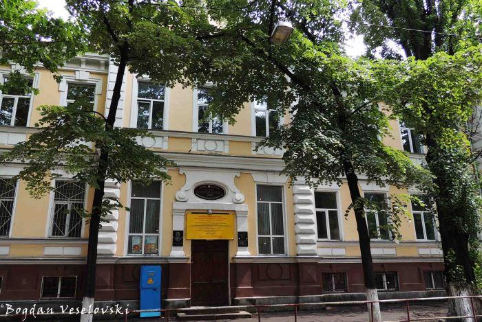 M. Kotiubinski high school