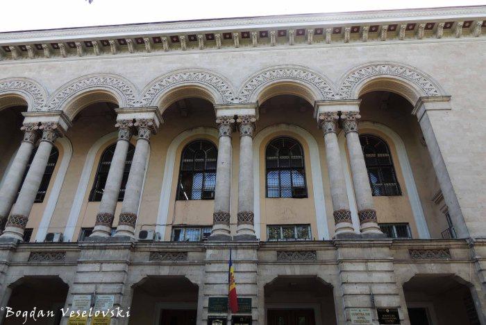 State Registration Chamber (Camera Înregistrării de Stat)