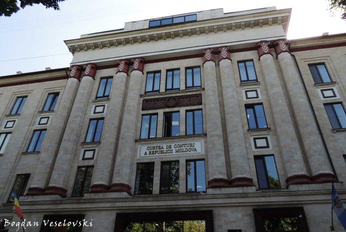 Court of Auditors (Curtea de Conturi)