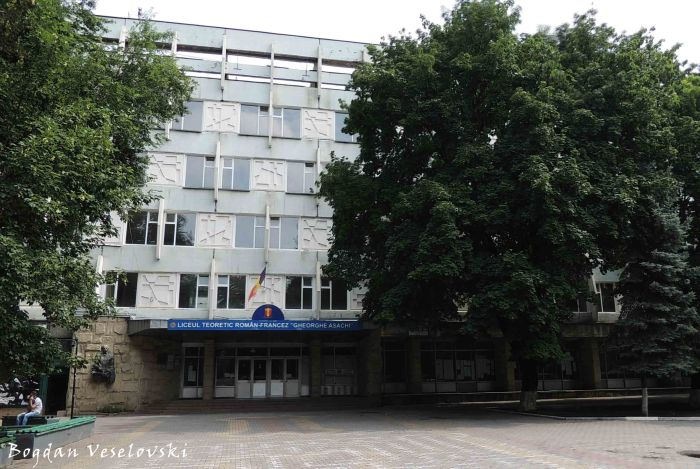 'Gheorghe Asachi' Romanian-French high school