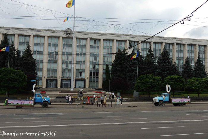 Moldovian Government