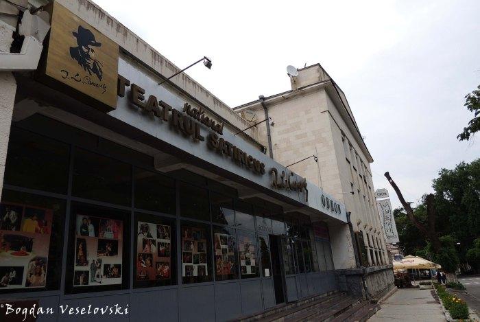 'Nichita Stanescu' Theatre