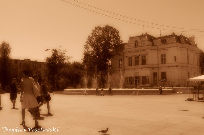 Pitești Art Gallery & Musical Fountain