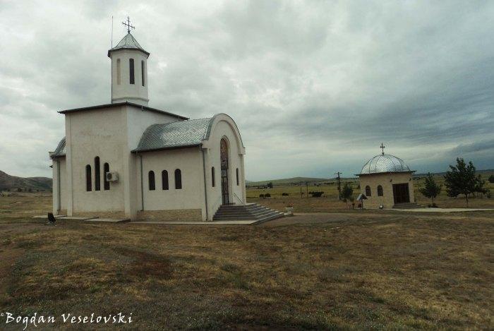 Mănăstirea Izvorul Tămăduirii (Healing Spring Monastery)
