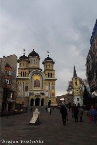 Catedrala 'Învierea Domnului' și 'Sf. Prooroc Ilie Tesviteanul' din Caransebeș (Orthodox Cathedral from Caransebeș)