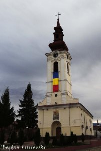 Biserica Sf. Gheorghe, Caransebeș (St. George Church)