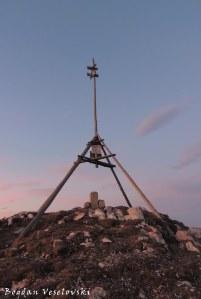 Hășmașul Mare Peak (1792 m)