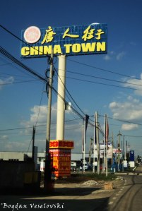 China Town in Afumati, close to Bucharest
