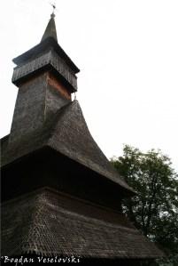 Biserica de lemn 'Nașterea Maicii Domnului' din Ieud Deal (Ieud Hill Church)