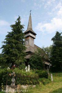 Biserica de lemn 'Cuvioasa Paraschiva' din Poienile Izei (Saint Parascheva Church, Poienile Izei)