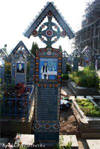 Cimitirul Vesel, Săpânța (Merry Cemetery)