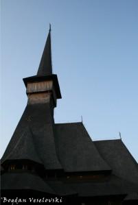 Biserica de lemn a Mănăstirii Săpânța-Peri (Săpânța wooden church)