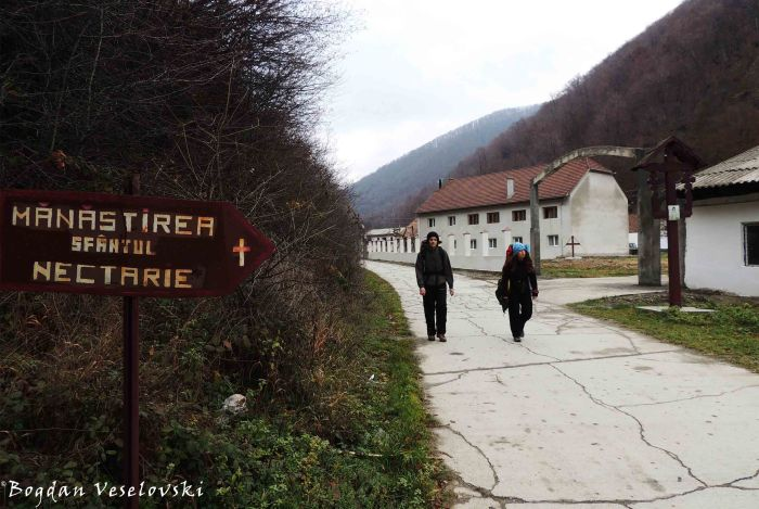Mănăstirea Sf. Nectarie (St. Nectarios Monastery)