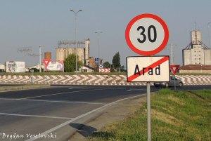 AR - Arad