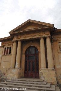 Arenele Romane, Bucuresti (Roman Arenas)