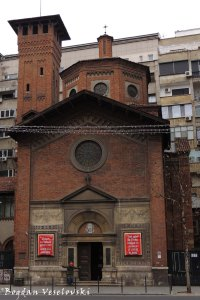 Biserica Italiană din București (Italian Church)