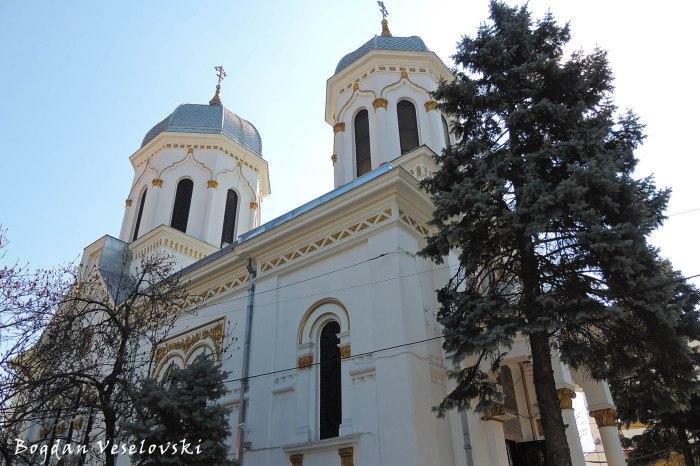 Biserica Sf. Mina (Church of Saint Menas, Bucharest)