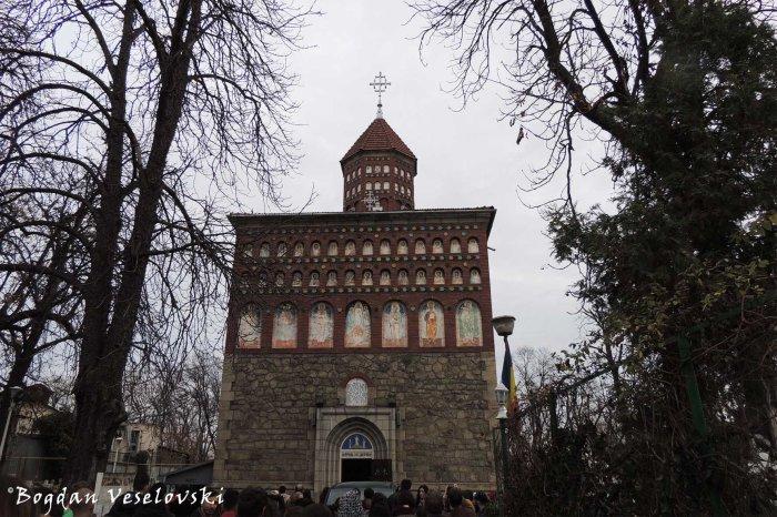 Bărbătescu Nou Church, Bucharest