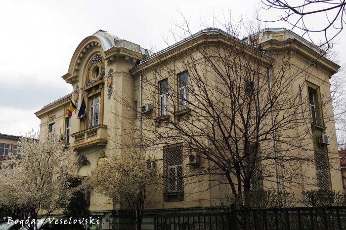 CRFB - Centrul Regional de Formare Continuă pentru Administraţia Publică Locală Bucureşti (Regional Continuous Training Centre for Local Public Administration – Bucharest)