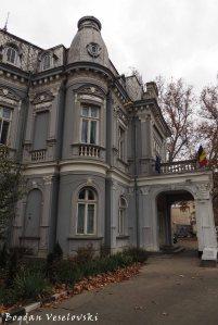 Dinu Lipatti Art High School, Bucharest