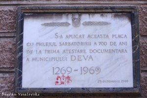 HD - Deva