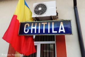 IF - Chitila