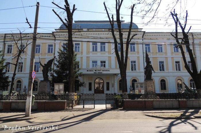 Muzeul Militar Naţional 'Regele Ferdinand I' (National Military Museum, Bucharest)