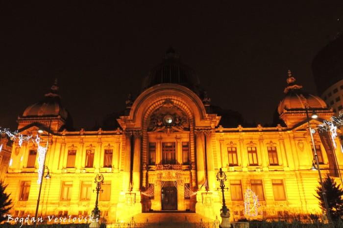 Palatul C.E.C. (CEC Palace)
