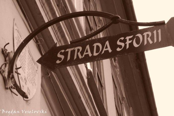 Strada Sforii, Brașov (Rope's Street; width - 1,32m; length - 82 m)