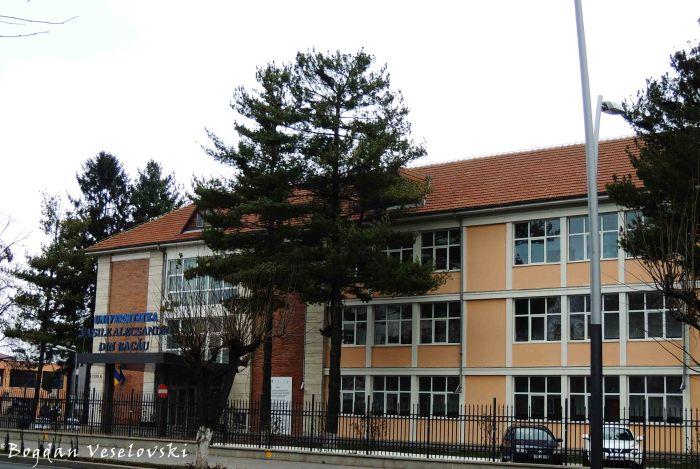'Vasile Alecsandri' University, Bacău