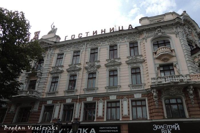 Passage Hotel, Odessa (Готель «Пасаж»)