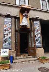 Wax Museum at Bubu Utya (Музей воскових фігур «У Баби Уті»)