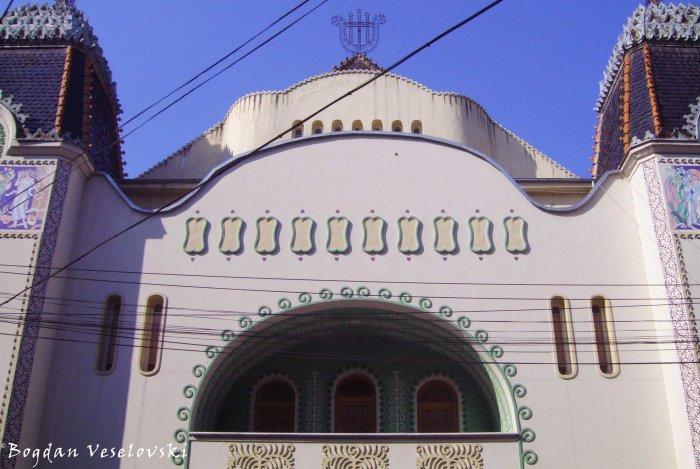 Deva Theater