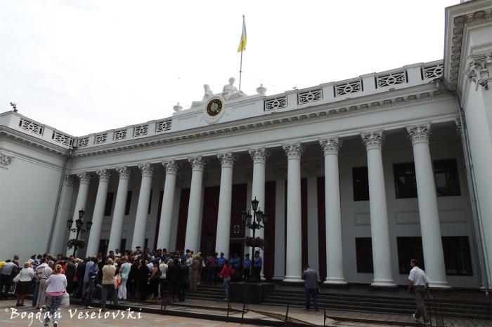 Odessa City Hall, Former Stock Exchange, (Будинок Одеської міської ради, Будинок Старої біржі)