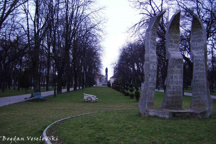 1 December Park, Oradea