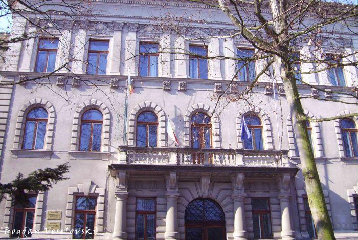 Court and Tribunal of Deva
