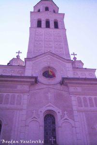 Catedrala Sf. Nicolae, Deva (St. Nicholas Cathedral)