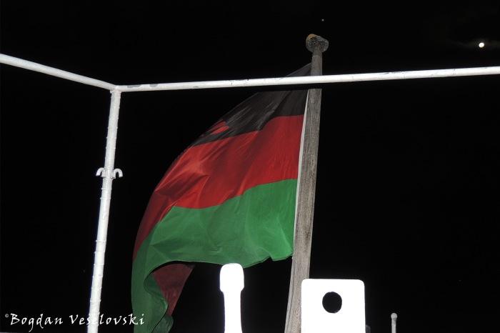 Malawi!