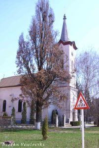 Biserica romano-catolică 'Sf. Ștefan Rege', Simeria (Roman catholic church 'King St. Stephen)