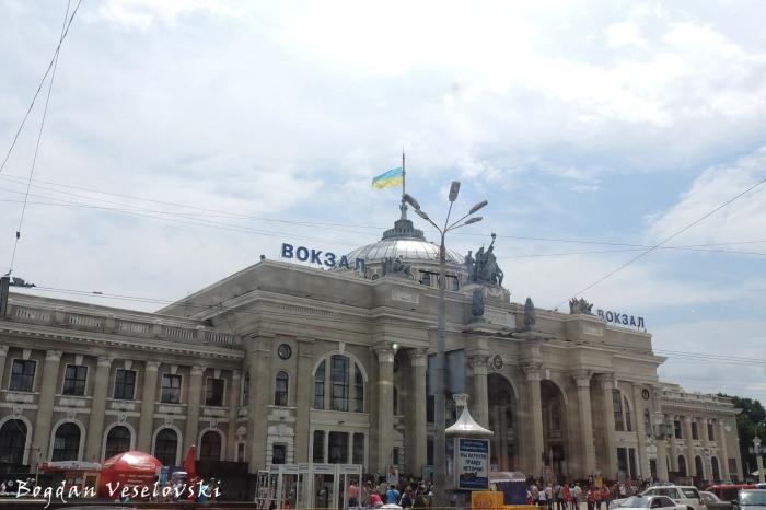 Odessa railway station (Одеський залізничний вокзал)